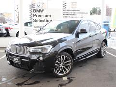 BMW X4xDrive 28i Mスポーツ ブラウンレザー