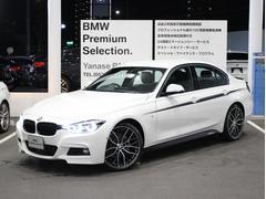 BMW320i Mスポーツ 弊社オリジナルMパフォーマンス仕様