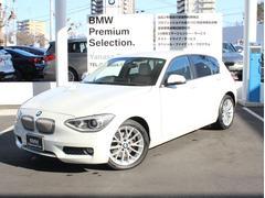 BMW116i ファッショニスタ 限定車 オイスターレザー