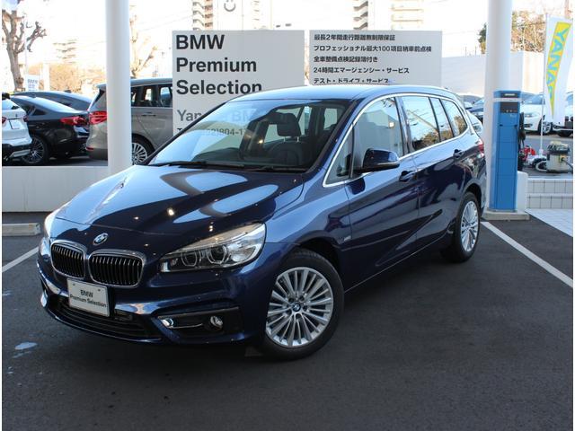 BMW 218dグランツアラー Luxury コンフォートPKG