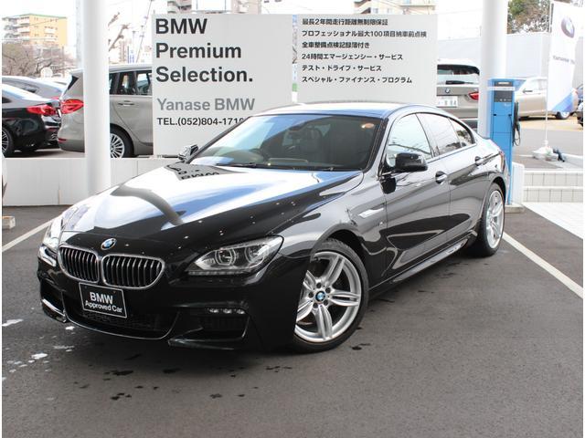 BMW 640iグランクーペ Msport ブラックレザー