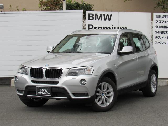 BMW xDrive 20d ウッドトリム