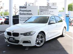 BMW320i Mスポーツ ACC装備車 社外地デジ付