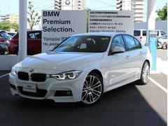 BMW320i Mスポーツ 19インチ パーキングサポートPKG