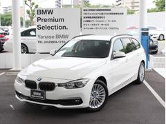 BMW320dツーリング ACC 黒革 レーンチェンジワーニング付