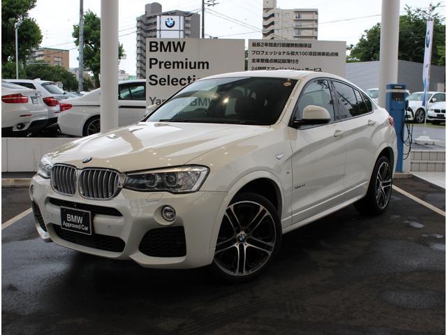 BMW xDrive 28i Mスポーツ ACC SR 20インチ