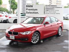 BMW318i クラシック 限定車 ベージュレザー