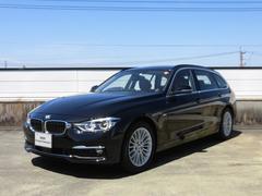 BMW320dTouring Luxury