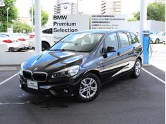 BMW218iグランツアラー 弊社元デモカー