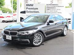 BMW523d ラグジュアリー 弊社元デモカー