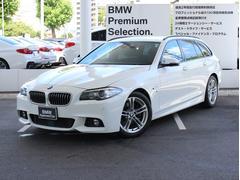 BMW523dツーリング Mスポーツ メーカー保証1年付 ACC