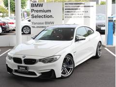 BMWM4クーペ サキールオレンジレザー Mカーボンパーツ