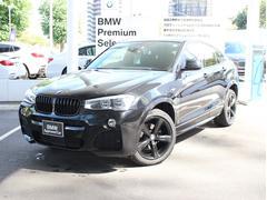 BMW X4ブラックアウト 限定車 ブラックレザー 専用塗装ホイール