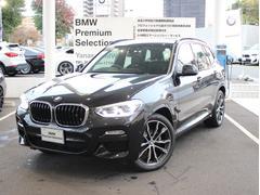 BMW X3xDrive 20d Mスポーツ 弊社元デモカー 20インチ