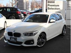 BMW118i Mスポーツ ワンオーナー車 ファストトラック付
