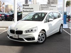 BMW218iグランツアラー コンフォートPKG プラスPKG