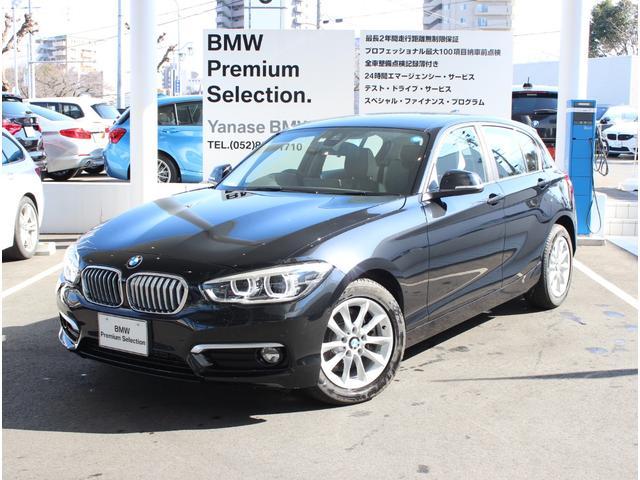 BMW 118d スタイル 弊社元レンタカー パーキングサポート