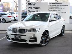 BMW X4xDrive 35i Mスポーツ アイボリーレザー
