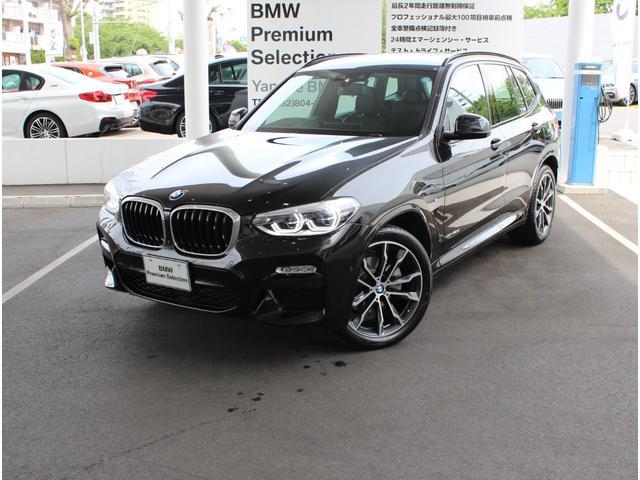 BMW xDrive 20d Mスポーツ 弊社デモカー