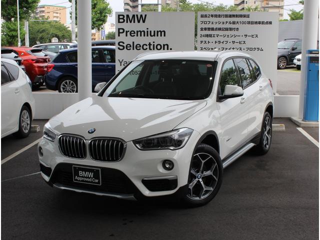BMW xDrive 18d xライン ワンオーナー車