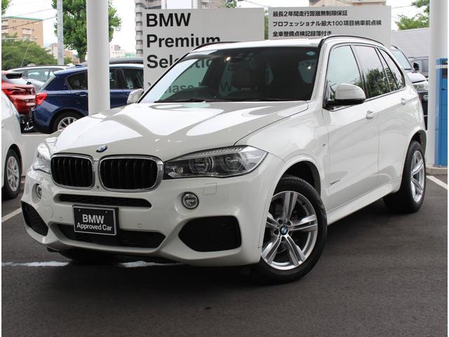 BMW xDrive 35d Mスポーツ ワンオーナー車
