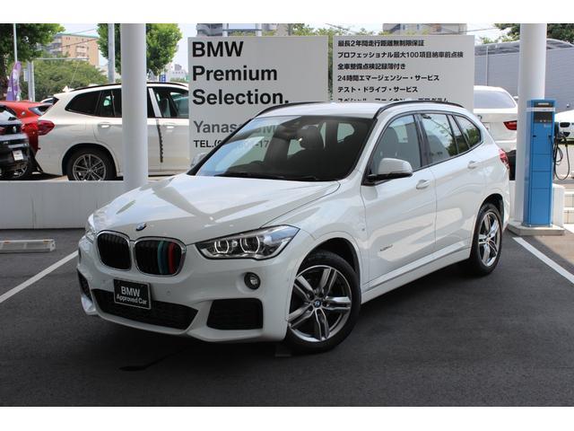 BMW xDrive 18d Mスポーツ ワンオーナー車