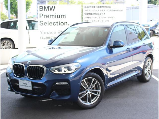 BMW xDrive 20d Mスポーツ ワンオーナー車