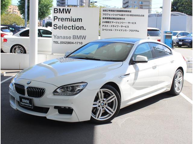 BMW 640iグランクーペ ワンオーナー車 ガラスサンルーフ付き