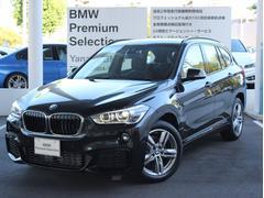 BMW X1xDrive 18d Mスポーツ 弊社登録車
