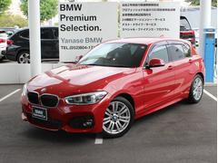 BMW118d Mスポーツ ワンオーナー車 パーキングサポートP