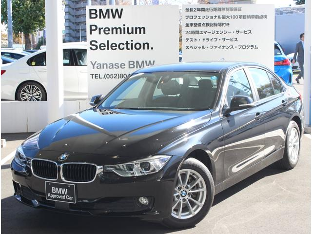 BMW 320d ワンオーナー車 2年間車検整備付き