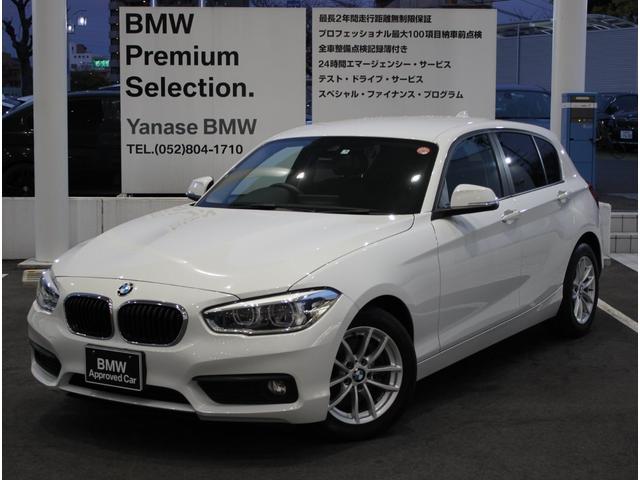 BMW 118i ワンオーナー車