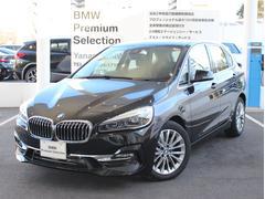 BMW218dxアクティブツアラー ラグジュアリー コンフォートP