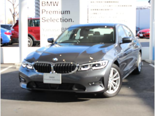 BMW 320d xDrive コンフォートP  プラスP付き