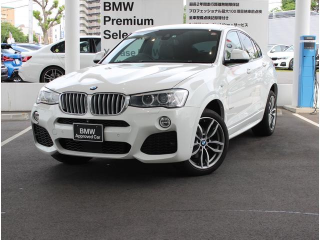 BMW xDrive 28i Mスポーツ ワンオーナーブラックレザー
