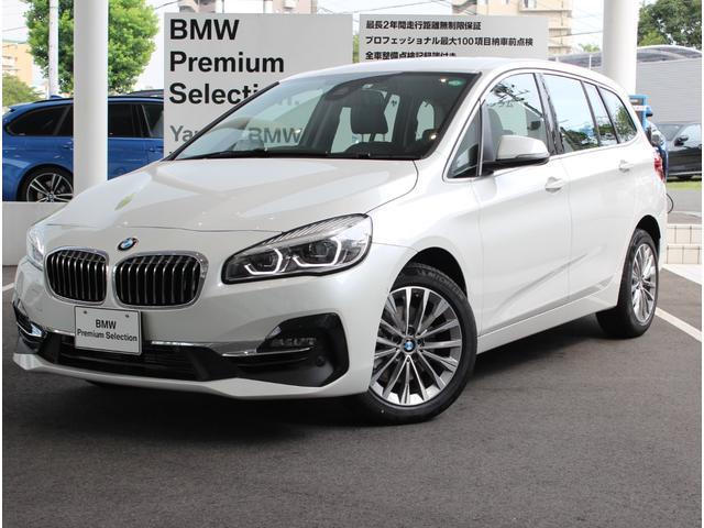 BMW 218iグランツアラー ラグジュアリー 弊社デモカー セーフティパッケージ コンフォートパッケージ ブラックレザー