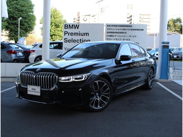 BMW 740d xDrive Mスポーツ ワンオーナー車 ガラスサンルーフ ブラックレザーシート 20インチアロイホイール