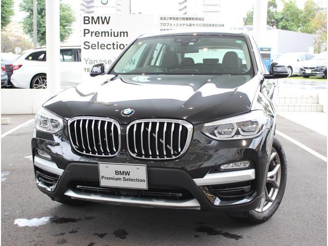 BMW xDrive 20d Xライン ハイラインパッケージ モカレザー LEDヘッドライト ヘッドアップディスプレイ