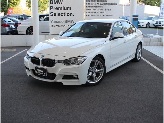 BMW 320i Mスポーツ ワンオーナー車 アルカンタラクロスシート 純正ナビゲーション ETC バックカメラ