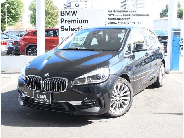 BMW 2シリーズ 218dアクティブツアラー ラグジュアリー 弊社元レンタカー コンフォートP パーキングサポートP アドバンスドセーフティーパッケージ 装備車