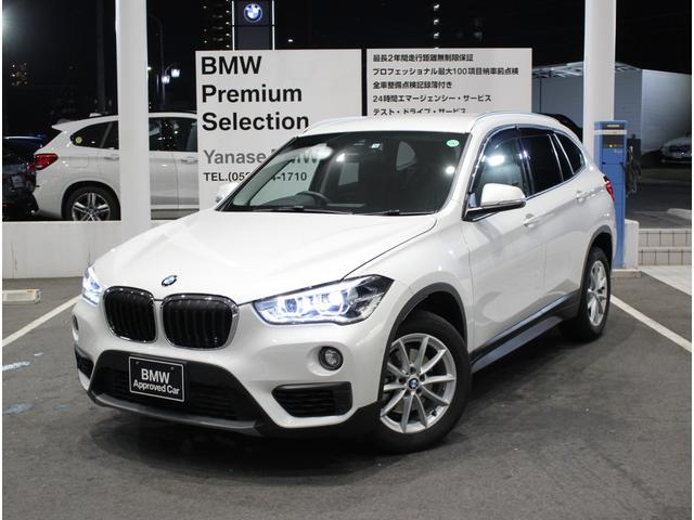 BMW sDrive 18i ワンオーナー車 コンフォートパッケージ装備車 メーカー保証1年付