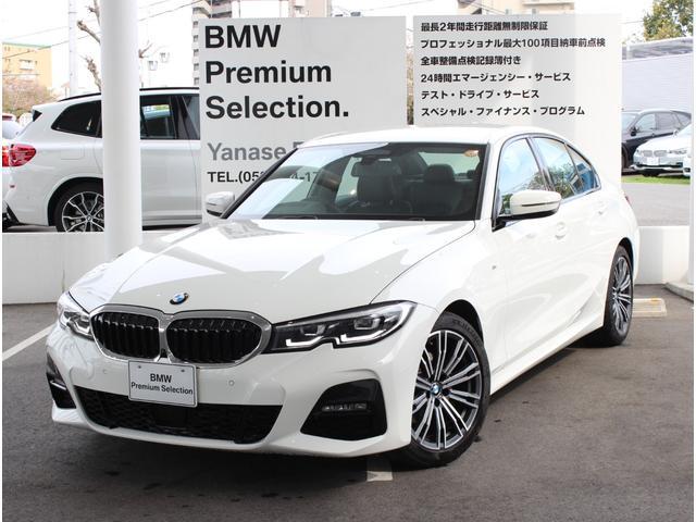 BMW 320d xDrive Mスポーツ ワンオーナー車 コンフォートパッケージ付 パーキングアシストパッケージ付