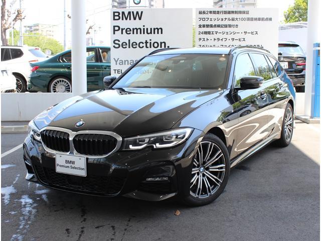 BMW 3シリーズ 320d xDriveツーリング Mスポーツ ワンオーナー車 コンフォートパッケージ付 メーカー2年保証付き