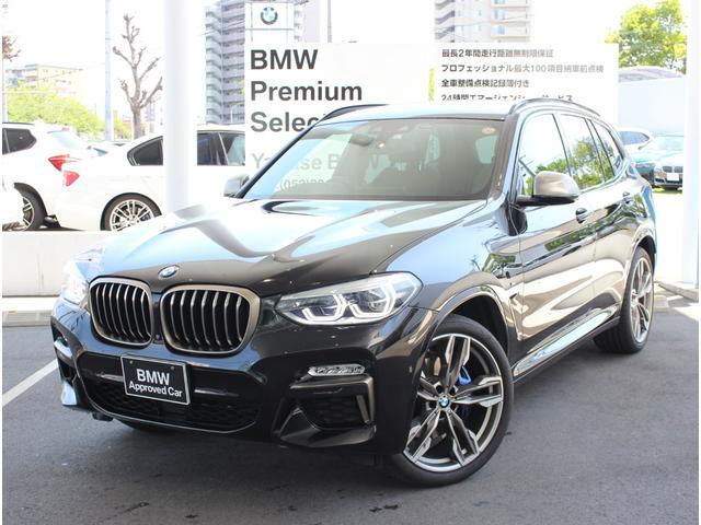 BMW M40d ワンオーナー車 モカレザー セレクトパッケージ付 リヤシートアジャスメント付
