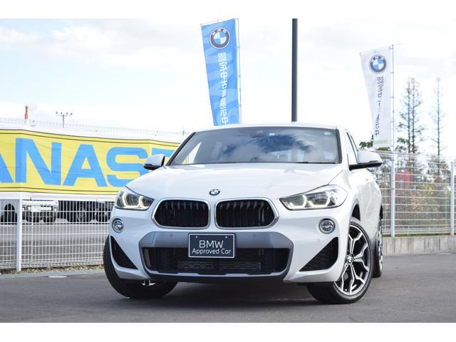 BMW xDrive 20i MスポーツX ワンオーナー車 メーカー1年保証付き ナビ・バックカメラ付き