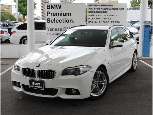 BMW 5シリーズ 523dツーリング Mスポーツ ワンオーナー車 メーカー1年保証付き 後期モデル レーンチェンジワーニング付