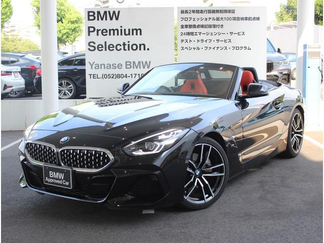 BMW sDrive20i Mスポーツ ワンオーナー車 マグマレッドレザー 19インチ メーカー1年保証付