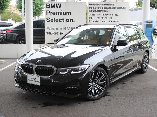 BMW 320d xDriveツーリング Mスポーツ 弊社元デモカー コニャックレザー コンフォートパッケージ付 ハイラインパッケージ付