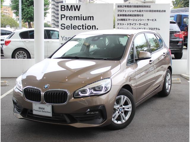 BMW 218d xDriveアクティブツアラー 弊社元サービス代車 プラスパッケージ コンフォートパッケージ パーキングサポートパッケージ セーフティーパッケージ