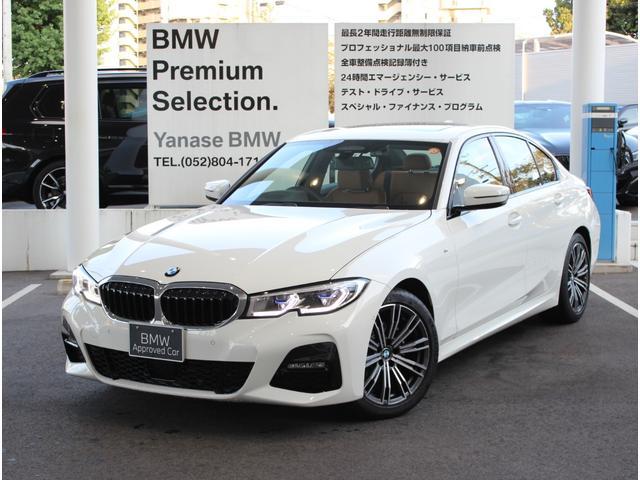 BMW 320d xDrive Mスポーツ ワンオーナー車 イノベーションパッケージ コンフォートパッケージ ハイラインパッケージ サンルーフ